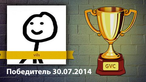 el Ganador del concurso de los resultados de la 30.07.2014
