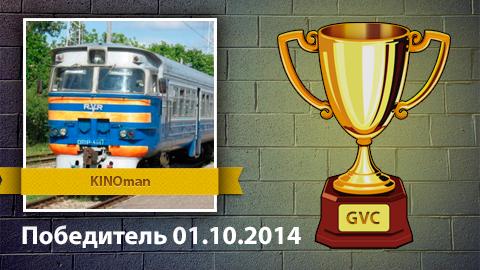 el Ganador del concurso de los resultados de la 01.10.2014