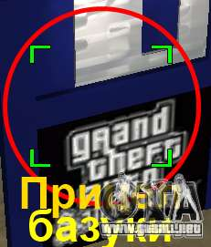 New Hud para GTA San Andreas sucesivamente de pantalla