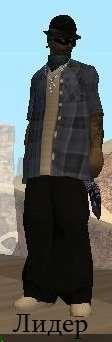 Pieles de los sureños 13 para GTA San Andreas sexta pantalla