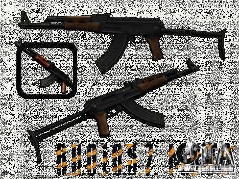 AKC - 47 HD para GTA San Andreas
