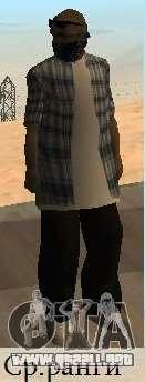 Pieles de los sureños 13 para GTA San Andreas sucesivamente de pantalla