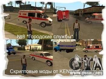 Versión de servicios de la ciudad 2 para GTA San Andreas