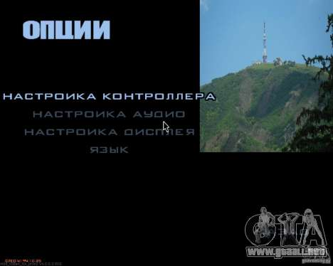 Pantallas de carga Pyatigorsk para GTA San Andreas quinta pantalla