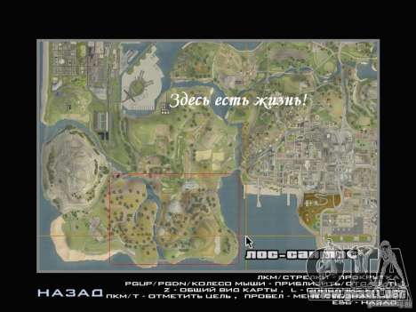 Wild Life Mod 0.1b para GTA San Andreas undécima de pantalla
