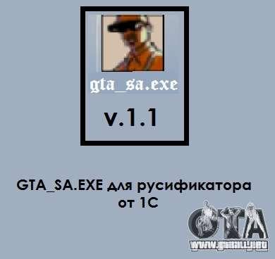 gta_sa.exe v.1.1 para GTA San Andreas