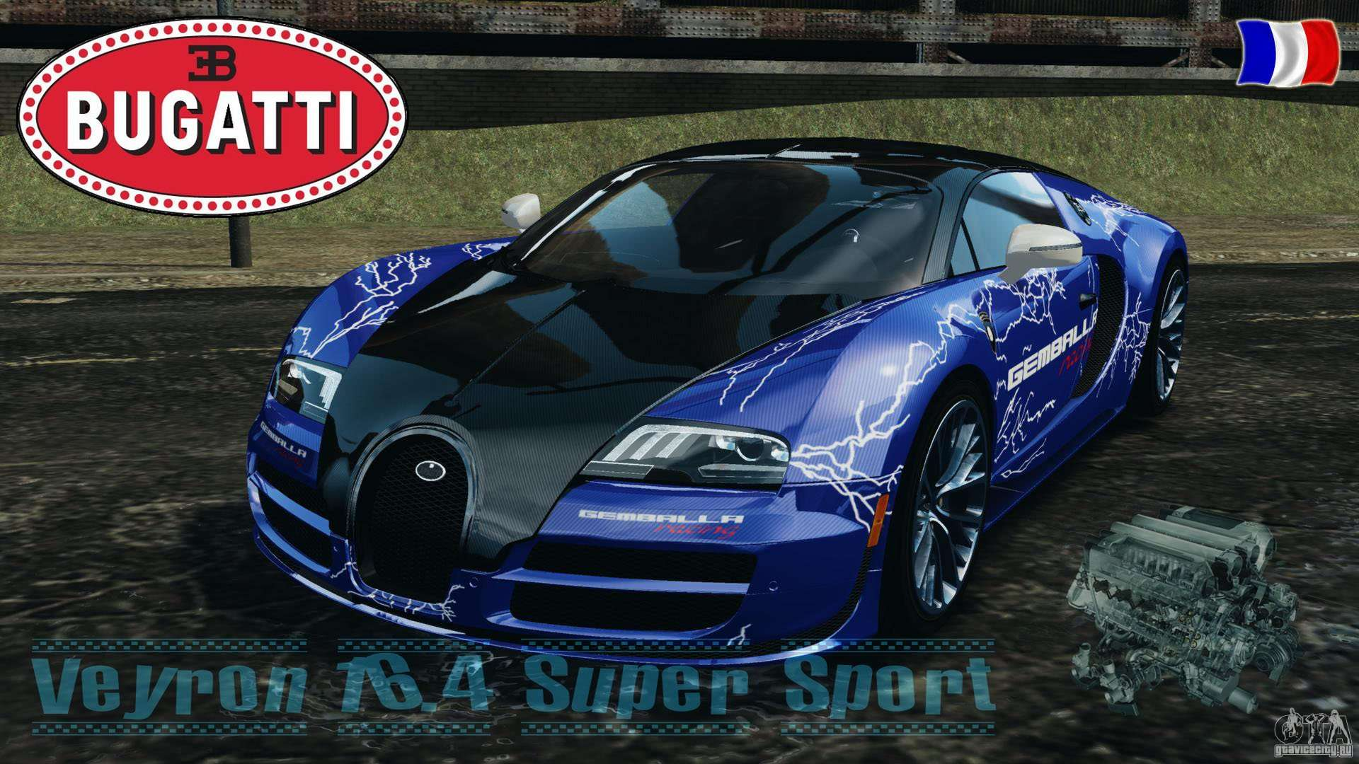 bugatti veyron 16 4 super sport 2011 v1 0 epm para gta 4. Black Bedroom Furniture Sets. Home Design Ideas