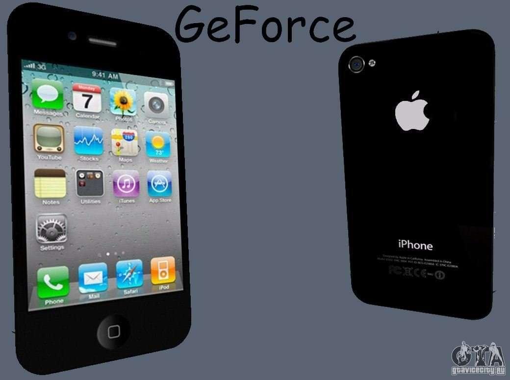 gta gratis iphone