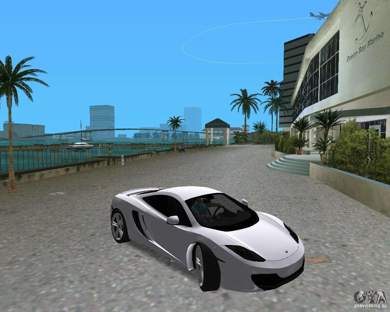 vice city xxxtentacion mp4 download