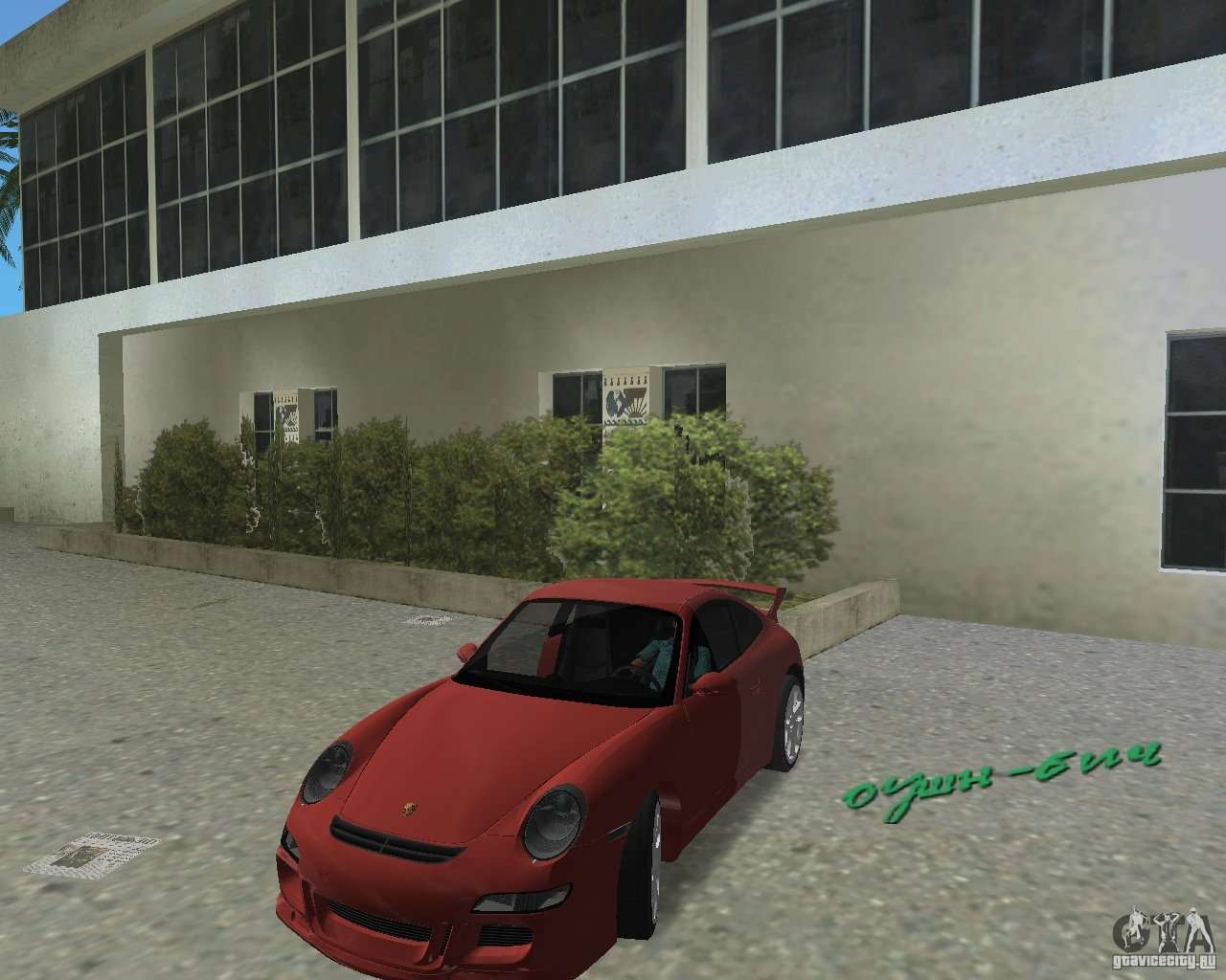 porsche 911 gt3 para gta vice city. Black Bedroom Furniture Sets. Home Design Ideas