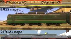 FERROCARRIL mod para GTA San Andreas