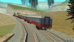 El coche de los ferrocarriles rusos Rusia