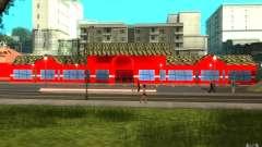 Coca Cola Market para GTA San Andreas