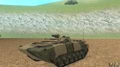 Camo BMP-1