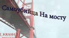 Un terrorista suicida en el puente para GTA San Andreas