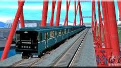 Nueva señal de tren para GTA San Andreas