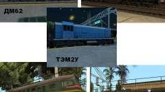 Modificación del ferrocarril III para GTA San Andreas