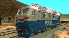 Lokomotiv ChS7-082 para GTA San Andreas