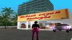 Tienda de herramientas para GTA Vice City