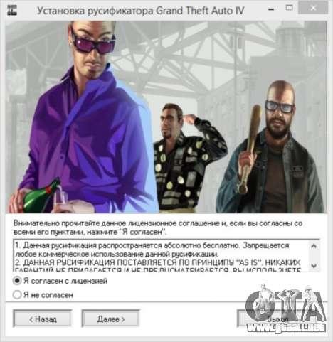 Crack para GTA 4 de Vapor para GTA 4 tercera pantalla