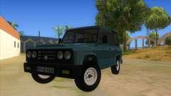 Aro 246 (1996)