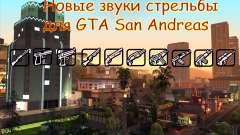 Nuevo disparo de sonidos para GTA San Andreas
