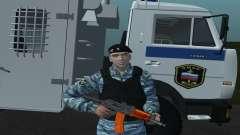 Un Policía Antidisturbios para GTA San Andreas