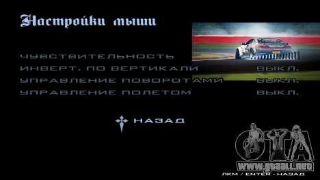 New menu para GTA San Andreas séptima pantalla