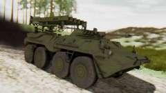 MGSV Phantom Pain ZHUK APC Tank