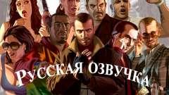 Voz de rusia para GTA 4