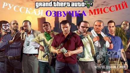 Voz de rusia para GTA 5