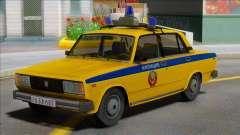 Vaz-2105 Policía Soviética 1982